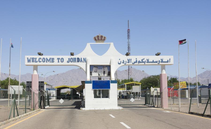 Granica izraelsko jordańska