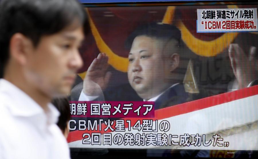 Kim Dzong Un na ekranie telewizora w Japonii
