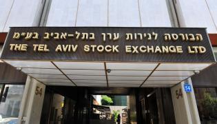 Giełda w Tel Awiwie