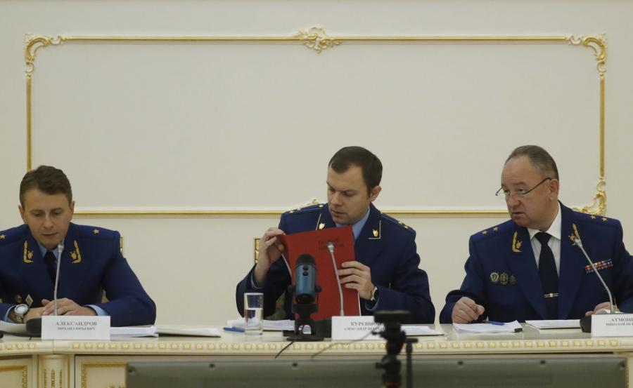 Rosyjscy prokuratorzy