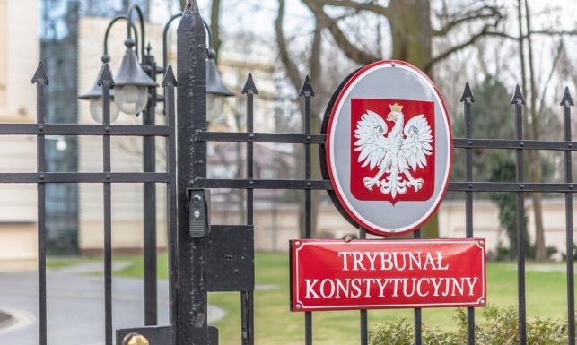 PiS zaskarżył do TK przepis dotyczący jawności list poparcia kandydatów do KRS