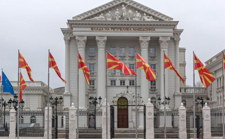 Siedziba macedońskiego rządu