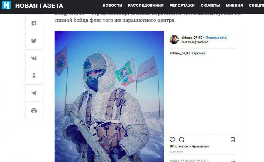 Żołnierz Specnazu. Screen z \