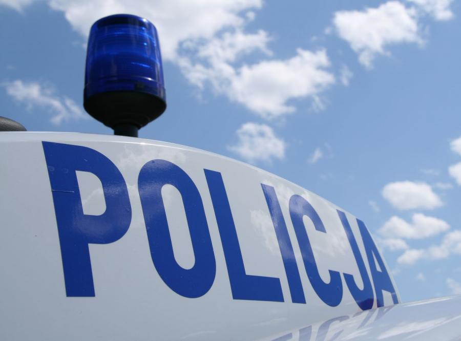 Policjanci dostali kary z \