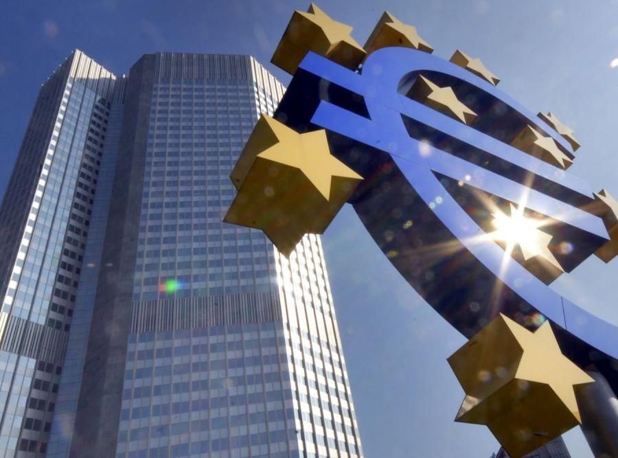 Siedziba EBC we Frankfurcie