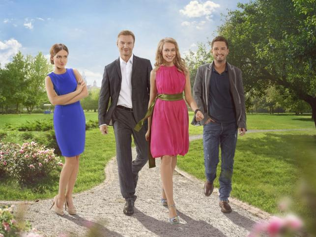 "Premiera serialu ""Julia"" dziś na antenie TVN"