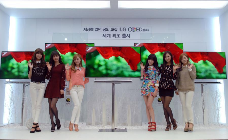 Premiera nowych serii telewizorów LG