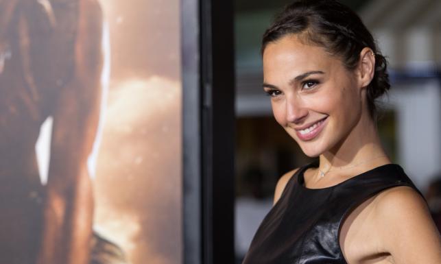 Wybrano Wonder Woman - jak wam siępodoba?