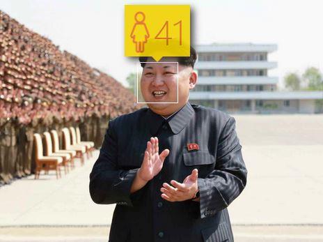 Kim Dzong Un i jego wiek według How-Old.net