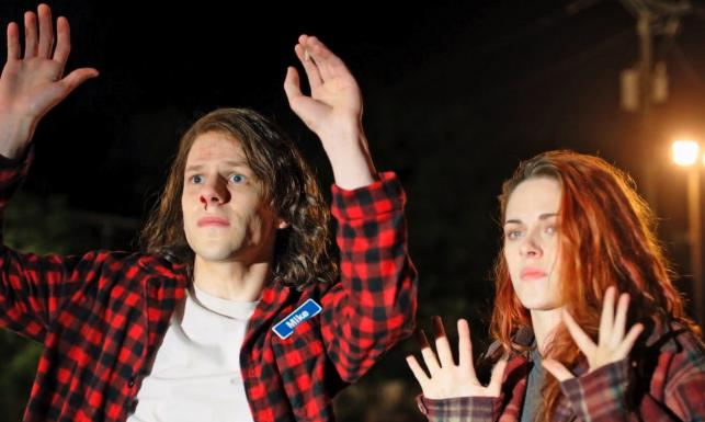 Kristen Stewart i Jesse Eisenberg palą trawkę [VIDEO TYLKO DLA DOROSŁYCH]