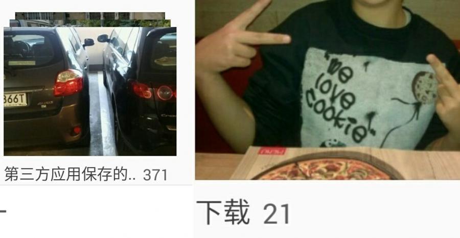 Chińskie znaki w smartfonie Meizu M2 Note