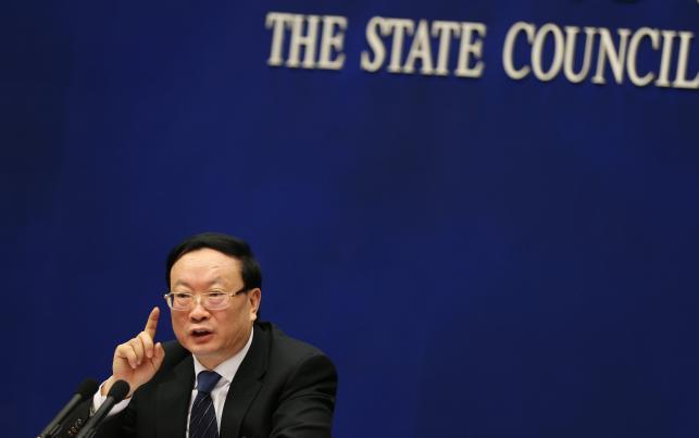 Wang Baoan, szef Narodowego Biura Statystycznego przedstawia dane o PKB Chin