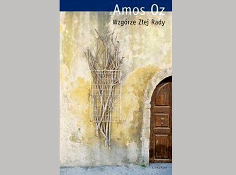 Wczesne opowiadania Amosa Oza