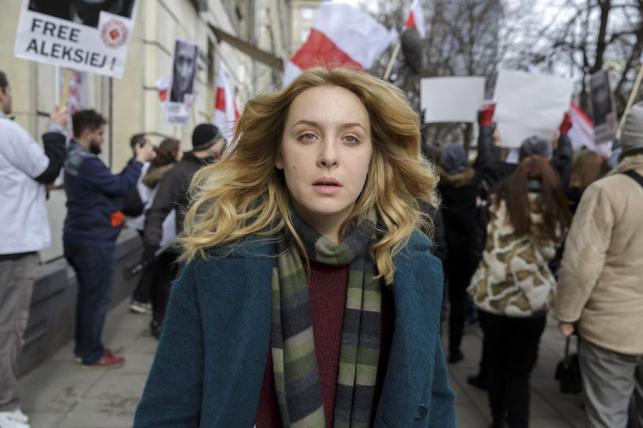 """Kadr z filmu """"Nowy świat"""""""