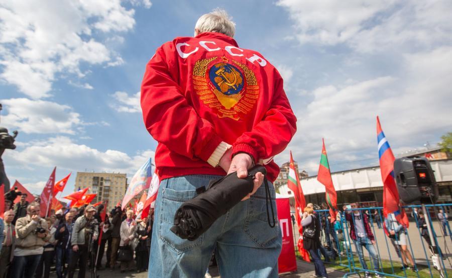 Część Rosjan nadal ma sentyment do Związku Radzieckiego